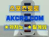 온라인카지노  인터넷카지노 AKCR3쩜 C0M ~♧룰렛전략