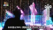 由巫師系列的開發商CD Projekt RED所研發的最新作《電馭叛客2077》終於釋出了宣傳影片,本作是以TRPG《電馭叛客 2020》為藍本所製作的科幻風格開放世界角色扮演遊戲,背景設定在西元2077年的虛構都市「夜都」,說明科技發達而出現過度改造的「暴走生化人」,玩家將扮演「暴走生化人小隊」展開獵殺任務。