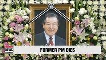 Former S. Korean Prime Minister Kim Jong-pil dies