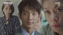 [14화 예고] 이준기, 염혜란 변호 자청하며 이혜영 압박!
