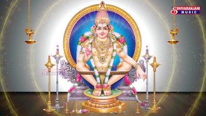 Adudham Ayyappa || Ayyappa Devotional Songs || Shivarnjani Music
