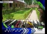 Such TV Bulletin 09pm 23 June 2018