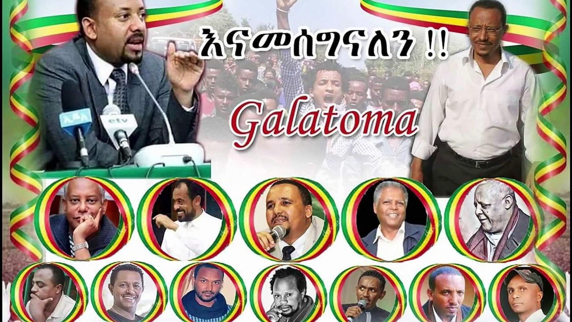 Ethiopian Music: መስፍን በቀለ ለጠቅላይ ሚኒስተር ዶ/ር አብይ አሀመድ የዘፈነለት ነጠላ ዜማ( የሰላም መሪ) New Ethiopian Music 2018.