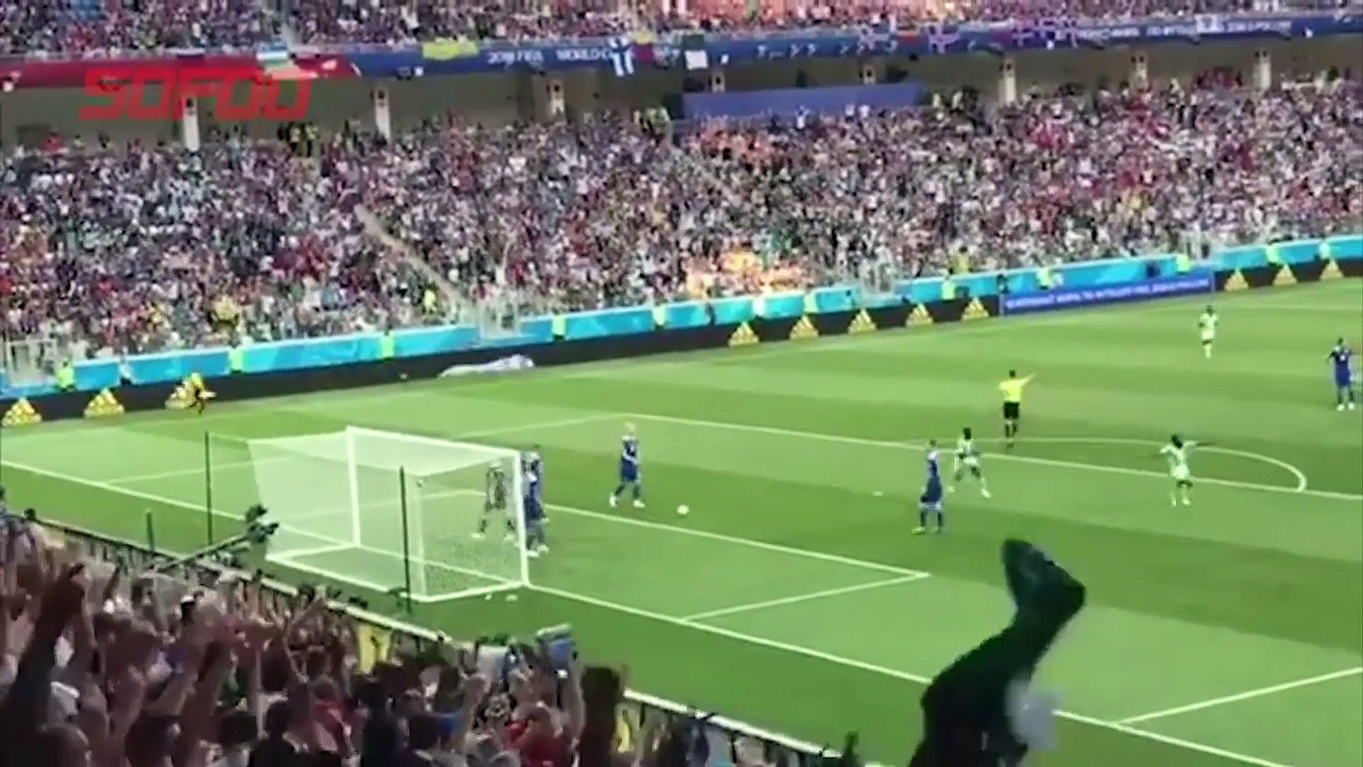 Nigeria Fans Reactions & Incredible Celebration After Ahmed Musa's 2 Goals (Nigeria vs Iceland 2