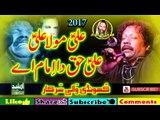 Ali Mola Ali Haq Da Imam Aey-BJS-Qawwal-Urss Khundi Wali Sarkar Okara-Arshad Sounds