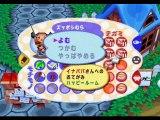 ◆どうぶつの森e  実況プレイ◆part60