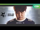 OGN 2018 LCK 서머 스플릿 오프닝 타이틀 2018 LCK 서머 스플릿(롤챔스) 1화