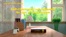 """The Blessing of God 