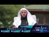 بلال بن رباح |ح 84 | حياة جديدة | الشيخ عائض القرني