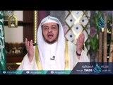 عباد الرحمن | ح1 | عباد الرحمن | الدكتور حالد بن عبد الله المصلح