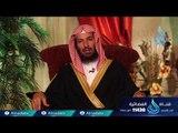 لا يدخل الجنة من كان في قلبه مثقال ذرة من كبر |27| عواقب الأمور | سعد بن ناصر الشثري