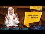 أصول العمل الصالح   ح12   أصول   الدكتور خالد بن عبد الله المصلح