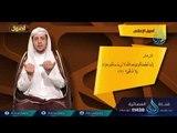أصول الأخلاص  ح2   أصول   الدكتور خالد بن عبد الله المصلح