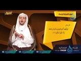 أصول التجارة الرابحة  ح13   أصول   الدكتور خالد بن عبد الله المصلح