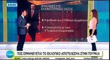 """Υμνοι στην νίκη Ταγιπ Ερντογαν από τον ΣΚΑΪ - Διθυραμβικά σχόλια και χαμόγελα """"Η μάχη του αυτοκράτορα Ερντογαν με την Ιστορία"""""""