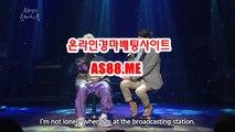 한국경마사이트 , 온라인경마사이트 , AS 88 쩜 ME 스크린경마