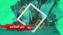 Elli lik lik EP 07 الي ليك ليك الحلقة