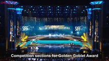 With all the winners announced for the Golden Goblet Awards, the 10-day Shanghai International Film Festival has concluded on Monday. Find out what this year's