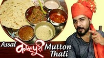 Assal Kolhapuri Mutton Thali - MH 09 Shetkari - Thane (W) - Mumbai Ke Chhupe Rustam - Street Food