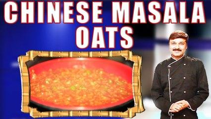 CHINESE MASALA OATS II चाईनीज़ मसाला ओट्स II BY CHEF PIYUSH SHRIVASTAVA II