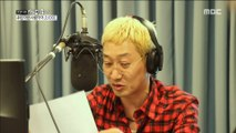 [Human Documentary People Is Good] 사람이 좋다 -To be a radio DJ for 13 years   20180626