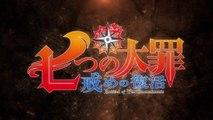 Nanatsu no Taizai - ?[Season 2]? Trailer!