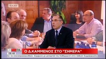 Σάλος στους ΑΝΕΛ με τις αποκαλύψεις για την ανταλλαγή της Μακεδονία με το χρέος και τις συντάξεις (ΣΚΑΪ, 26/6/18)