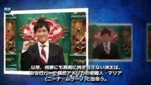 R134湘南の約束 特番 6月27日
