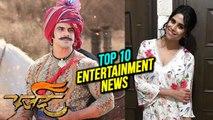 Top 10 Entertainment News  Weekly Wrap  Farzand, Bigg Boss Marathi, Chumbak