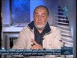 فترة الخطوبة | 60 دقيقة |مع  مهاب عثمان 15 3 2015