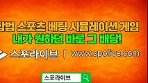 프로야구경기일정 SPOLIVE.com