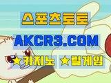 인터넷카지노사이트  온라인카지노사이트 AKCR3쩜 C0M ˘▣마카오사이트