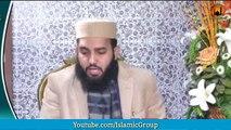Kiya Hafiz-e-Quran Apne Sath Kuch Logo Ko Jannat Mein Lekar Jayega Mufti Tariq Masood