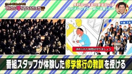 さんま・玉緒のお年玉 あんたの夢をかなえたろかSP(20170109)ゆずと一緒に演奏したい【長野県松商学園高校】