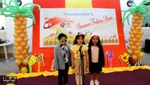 """فيديو مدرسة AMA الدولية  بالبحرين تقيم """"عرض الأزياء للأطفال"""" فيديو"""
