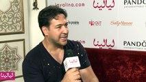 الفنان العراقي رضا العبدالله في لقاء حصري خلال حفل سحور ليالينا