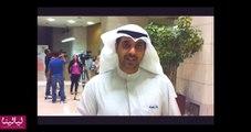 كلمة الشيخ عبدالله فهد سعد العبدالله الصباح Video Dailymotion