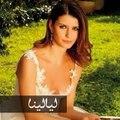 """فيديو أجمل صور الممثلة التركية بيرين سات بطلة مسلسل """"العشق الممنوع"""""""