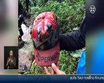 (คลิป) ด่วน! รู้แล้วหมวกใคร 1 ใน 13 ชีวิต ทีมหมูป่า