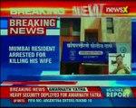 Murder over suspicion of an extramarital affair, Dharma Gowda hit his wife with iron rod
