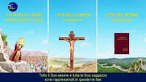 Parola di vita – Conoscere le tre fasi dell'opera di Dio è il percorso per conoscere Dio Parte 2