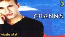 Rahim Shah - Bound