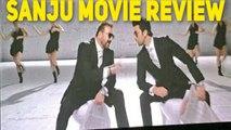 Sanju First Review | Ranbir Kapoor | Sanjay Dutt | Rajkumar Hirani |
