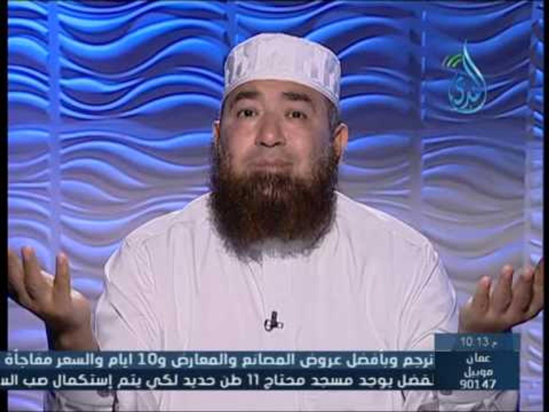 الدفاع عن الاسلام | هنا الجنة | الشيخ محمود المصري 27 4 2015