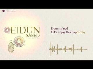 Mesut Kurtis - Eidun Sa'eed (Karaoke) ft. Maher Zain | مسعود كرتس وماهر زين (عيدٌ سعيد كاريوكي)