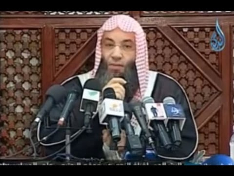 فقه الخلاف | محاضرة مهمة  للشيخ محمد حسان