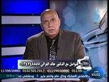 كشف مستعجل د.خالد الغزالى 19.10.2013