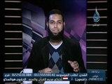 أحلى شباب | ح1 فكرة أحلى شباب | د.محمد الشيخ 6.1.2014