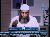 افهمها صح|ح 21|التوسل المشروع الذى أجازه القرآن|الشيخ مسعد أنور 2014 4 29