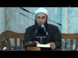 فاسمع اذن | شرح صحيح البخاري 4| فضيلة الشيخ مازن السرساوي